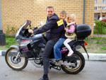 Heidenau K60 Scout - последнее сообщение от Женёк