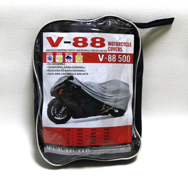 5c1a314d4f696_motocover_Suzuki_1.jpg